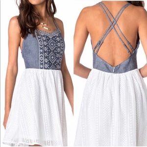 Miss Me dress 👗